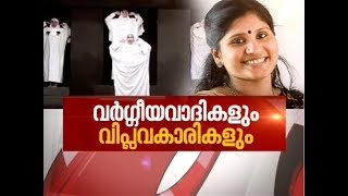 Video Deepa Nisanth in Kalolsavam judges panel Controversy | News Hour 8 Dec 2018 MP3, 3GP, MP4, WEBM, AVI, FLV Desember 2018