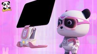Video Super Panda's Cool Scanning Computer | Super Panda Rescue Team Compilation | BabyBus MP3, 3GP, MP4, WEBM, AVI, FLV Juli 2019