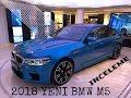 2018 NEW This is the BMW M5 Yeni Bmw F90 M5 inceleme Test Review inside Bonus Bmw M2