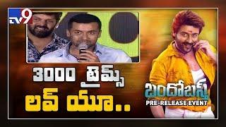 Hero Suriya speech @ Bandobast Pre Release Event