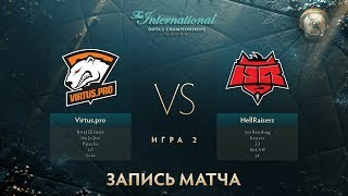 Virtus.pro vs Hellraisers, The International 2017, Групповой Этап, Игра 2