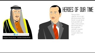 Ust. Zulkifli Muhammad Ali, Lc MA | Siapakah Raja Salman dan Presiden Turki Recep Tayyip Erdogan