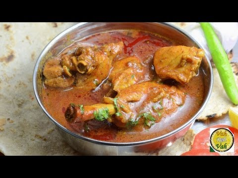 Spicy Saoji Chicken Curry – Nagpur Chicken – By Vahchef @ vahrehvah.com
