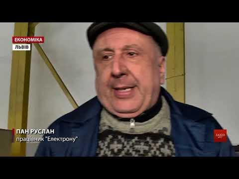 Львівський концерн «Електрон» виконує замовлення для Києва й закордону