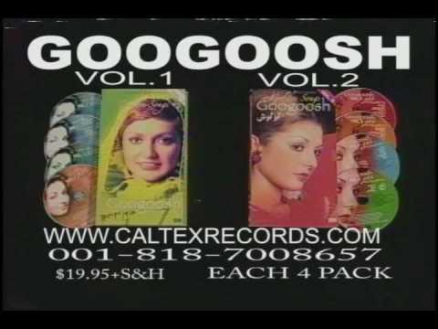 Googoosh - Promo | گوگوش