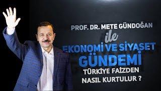 Türkiye Faizden Nasıl Kurtulur?