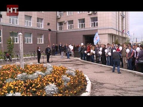 Великий Новгород почтил память жертв террористических актов