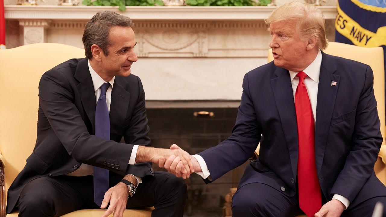 Συνάντηση του Πρωθυπουργού Κυριάκου Μητσοτάκη με τον Πρόεδρο των ΗΠΑ Donald Trump