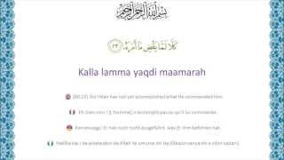 Quran 80 Surah Abasa - English / Française / Deutsch / Hausa Translation and Transliteration