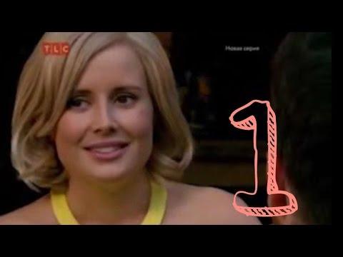 Алопеция. Отрывки из телепередачи. 2 сезон 1 выпуск (видео)