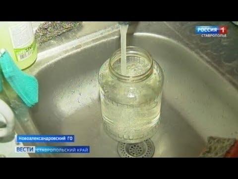 ГТРК Ставрополье 27.03.2020 Восемь населенных пунктов Ставрополья получат чистую воду