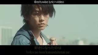 Nonton Sayonara No Junbi Lyric   The Liar And His Lover Ost Film Subtitle Indonesia Streaming Movie Download
