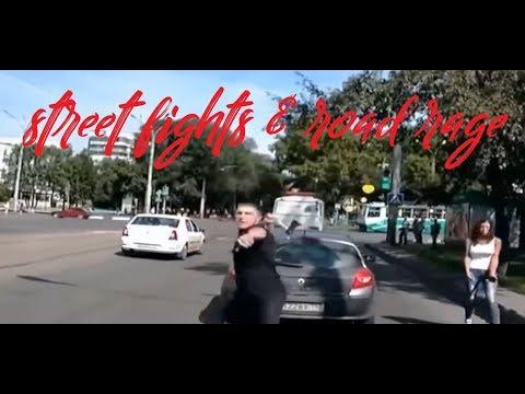 Epic car crash compilation #97 - Street fights and road rage