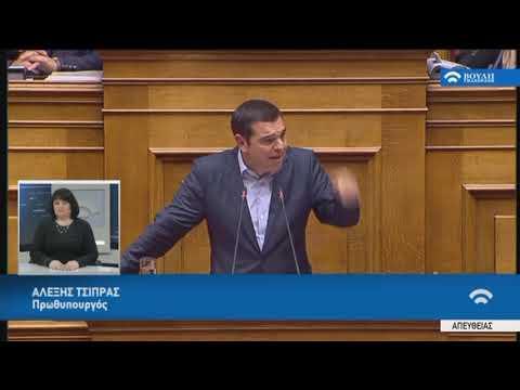 Α.Τσίπρας (Πρωθυπουργός)(Συζήτηση για τη διεκδίκηση των γερμανικών οφειλών)(17/04/2019)