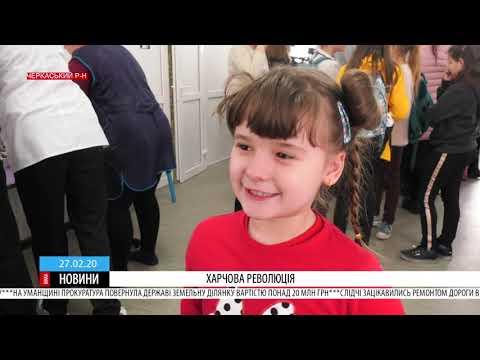 Нагетси, бургери та кебаб із сиром: на Черкащині кардинально змінюють шкільне меню