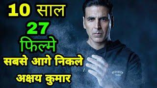 Video 2010 -2018 Akshay kumar निकले सबसे आगे देखें अक्षय की फ़िल्मे जिन्होंने Akshay को बनाया Superstar MP3, 3GP, MP4, WEBM, AVI, FLV September 2018