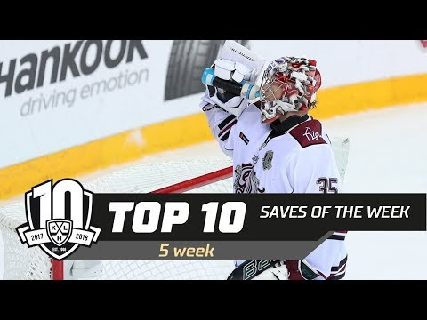 17/18 KHL Top 10 Saves for Week 5 (видео)