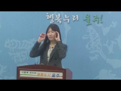 케이블카 관련 울산시 관광진흥과 ..