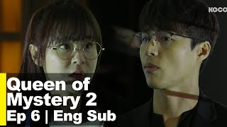 Video Choi Kang Hee Is An Unexpected Honor Student! [Queen of Mystery Ep 6] MP3, 3GP, MP4, WEBM, AVI, FLV Maret 2018