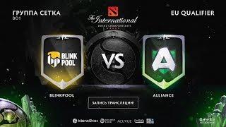 Blinkpool vs Alliance, The International EU QL [GodHunt, Smile]