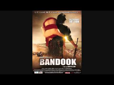Mrigtrishna Marusthal Ki  Bandook 2013) Full HD Song