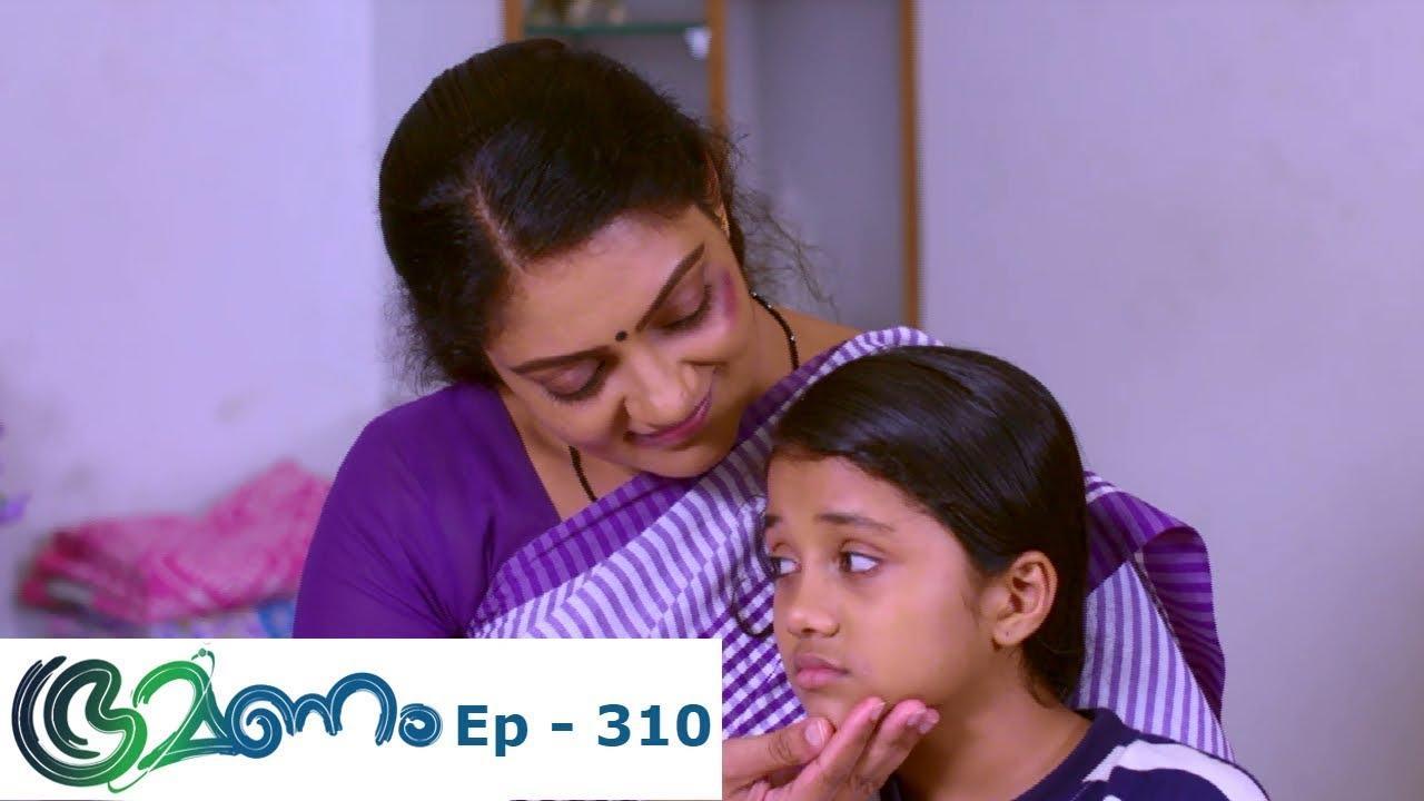Bhramanam April 24,2016 Epi 310 TV Serial