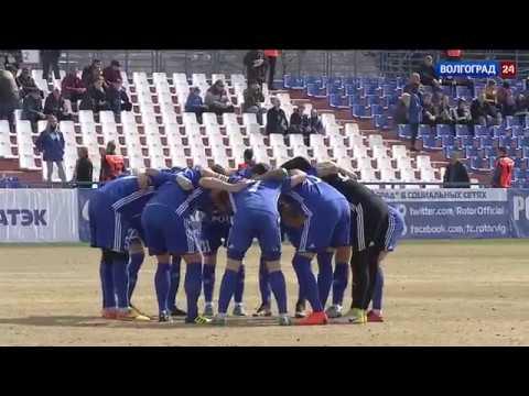 """7 апреля 2018 г. """"Ротор-Волгоград"""" - """"Факел"""" (Воронеж)"""