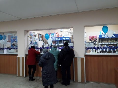 Почта открыла ещё один ЕЦС в прифронтовой Горловке