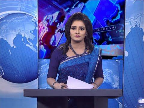 07 pm News || সন্ধ্যা ৭টার সংবাদ || 29 July 2020 || ETV News