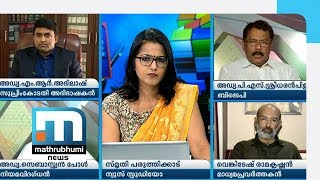 Video BJP Leader To Woman Anchor: Won't Answer Kitchen Queries| Mathrubhumi News MP3, 3GP, MP4, WEBM, AVI, FLV September 2018