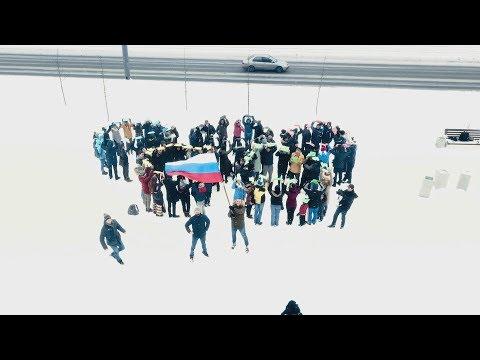 Олимпийская платформа - Флешмоб в поддержку Олимпийской сборной