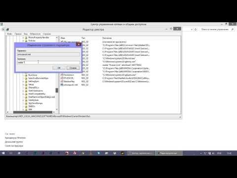 Как сделать подключение интернета автоматическим виндовс 8