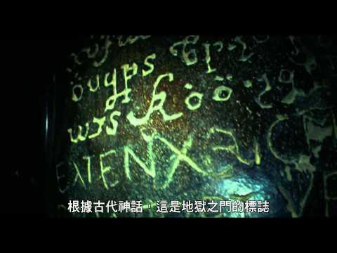 【忐忑】首支驚悚預告-9月5日 全台上映