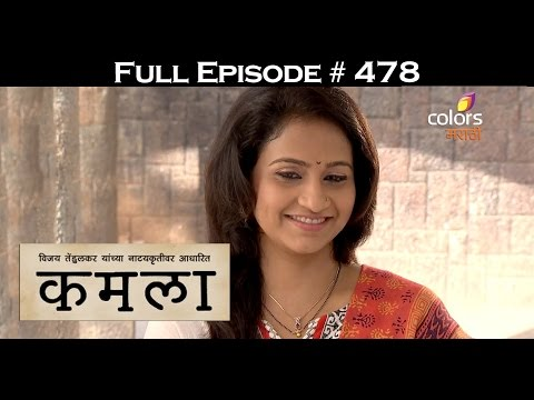 Kamala--27th-May-2016--कमला--Full-Episode
