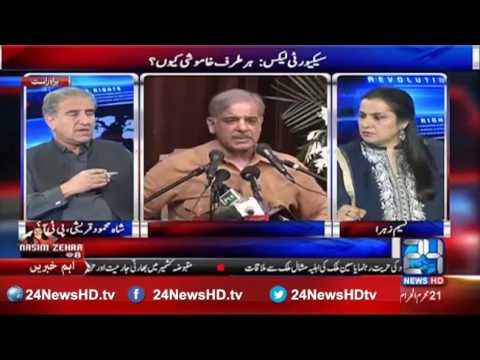 Nasim Zehra @ 8 22nd October 2016 (Crispy talk with Shah Mehmood Qureshi)