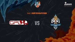 GPL vs LCL, game 1