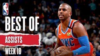 NBA's Best State Farm Assists from Week 18   2019-20 NBA Season by NBA