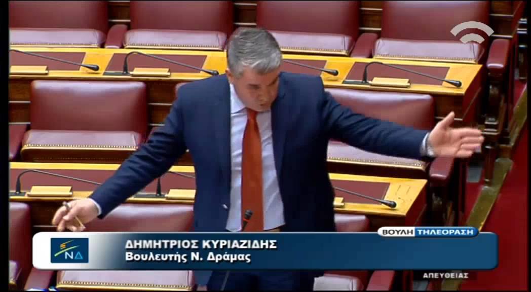 Αντιπαράθεση στη Βουλή για το Μ. Σφακιανάκη