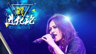 Download Lagu 戴愛玲 PUB歌手进化论 [与A-Lin的姐妹情(上)+只差一个机会(下)] Mp3
