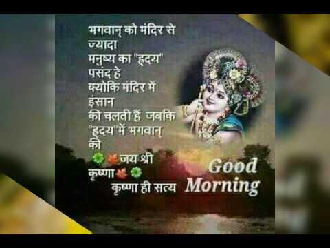 Video Hare Krishna mahamantra by Gaurav Krishna Goswami Maharaj by Shivam Gupta download in MP3, 3GP, MP4, WEBM, AVI, FLV January 2017