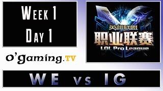 LPL Summer 2015 - Week 1 - Day 1 - WE vs IG
