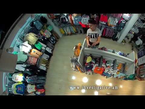 Գողություն Երևանում գործող խանութ սրահից. տեսանյութ