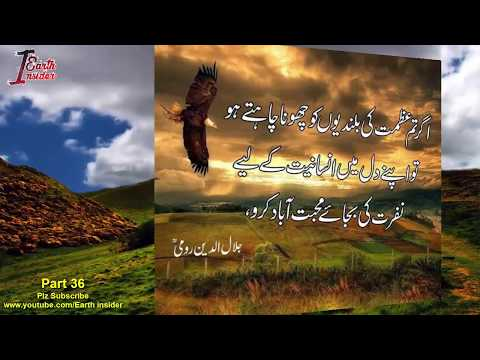 Short quotes - Golden Wort Part 36  Motivational Quotes Quotes in Urdu Hindi