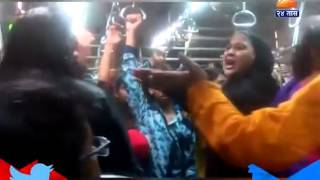 XxX Hot Indian SeX Mumbai Local Train Fight 18th September 2015 .3gp mp4 Tamil Video