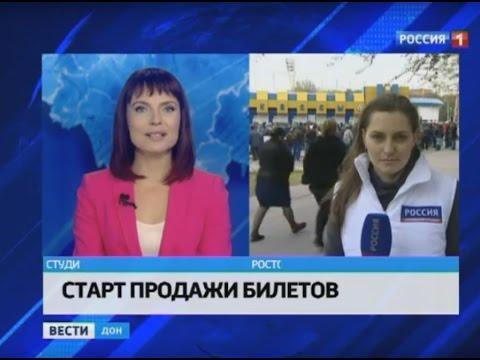 """Давка у касс за билетами на матч """"Ростов"""" - """"Атлетико"""""""