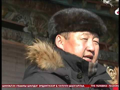 Богд хаант  Монгол Улсын шар тугийг цэнгүүлэв
