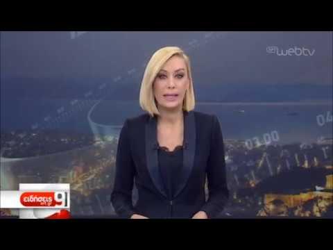 «Πράσινο φως» για τουρκική επέμβαση στην Συρία – Αντιφατική στάση Τραμπ | 08/10/2019 | ΕΡΤ