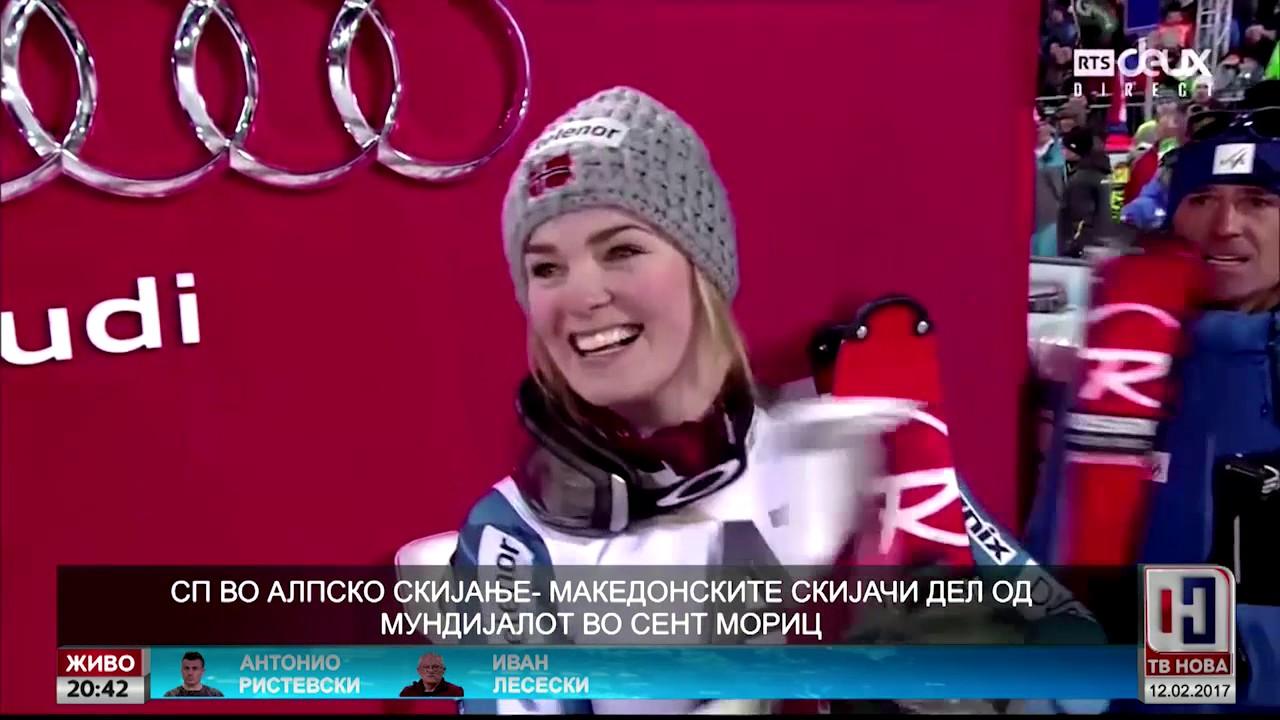 СП во алпско скијање – Македонските скијачи дел од мундијалот во Сент Мориц