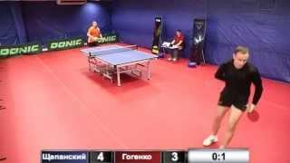 Щепанский Ю. vs Гогенко С.