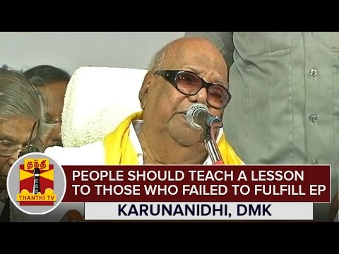 People-should-teach-a-Lesson-to-those-Who-failed-to-fulfill-Election-Promises--Karunanidhi